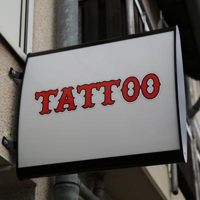 """Tattoostudio """"Your only desire"""" in Wolfsburg-Vorsfelde"""